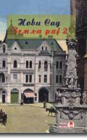 Novi Sad, zemlji raj 2
