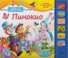 Pinokio - čarobni zvuci