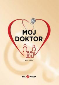 Moj doktor - prva knjiga