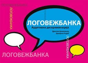 Logovežbanka : Auditivna diskriminacija