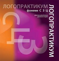 Logopraktikum : Foneme S, Z, C