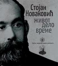 Stojan Novaković : Život, delo, vreme