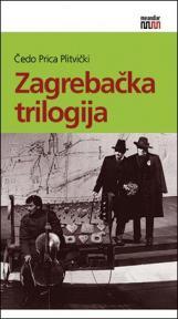Zagrebačka trilogija