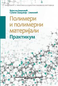 Polimeri i polimerni materijali - praktikum
