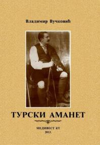 Turski amanet