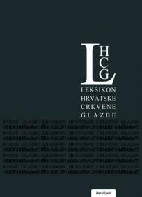 Leksikon hrvatske crkvene glazbe