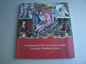 Umetnost XVIII veka u kolekciji Galerije Matice srpske
