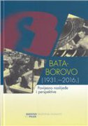Bata-Borovo (1931. - 2016.)
