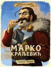Istorijska potraga : Marko Kraljević