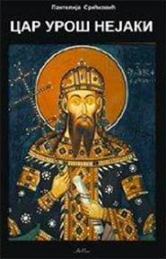 Car Uroš Nejaki