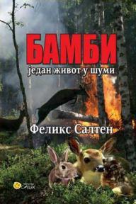 Bambi, jedan život u šumi