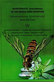 Beskičmenjaci Fruške gore (Invertebrata) IV