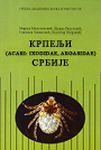 Крпељи Србије (Acari: Ixodidae, Argasidae): Ticks (Acari: Ixodidae, Argasidae)