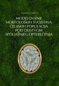 Modelovanje morfoloških svojstava ćelijskih populacija
