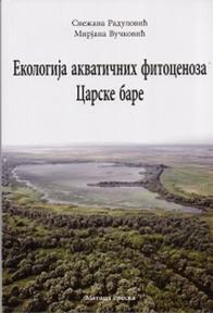 Ekologija akvatičnih fitocenoza Carske bare