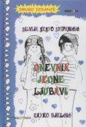 Dnevnik prve ljubavi