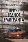 Priče jednog emigranta