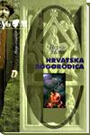 Hrvatska Bogorodica