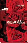 Knjiga o ružama