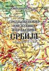Srednjovekovna kneževina i Kraljevina Srbija : Zemlje i župe VII-XII vek