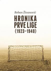 Hronika prve lige (1923-1940)