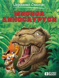 Misija dinosaurusi