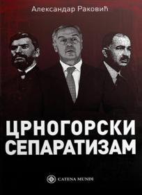 Crnogorski separatizam