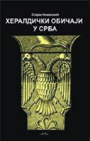 Heraldički običaji u Srba