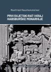 Prvi svjetski rat i kraj Habsburške Monarhije 1914‒1918.