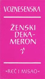 Ženski Dekameron