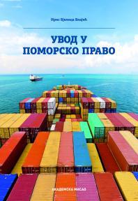 Uvod u pomorsko pravo