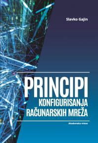 Principi konfigurisanja računarskih mreža