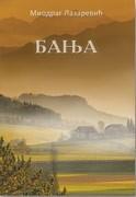 Banja