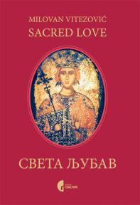 Sveta ljubav - Sacred love