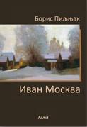Ivan Moskva