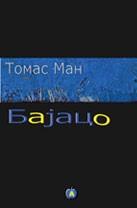 Bajaco