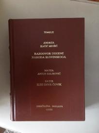Razgovori ugodni naroda Slovinskoga/Satir iliti divji čovik