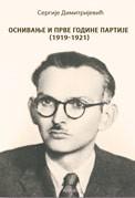 Osnivanje i prve godine Partije (1919-1921)