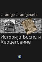 Istorija Bosne i Hercegovine