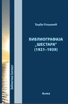 """Bibliografija """"Šestara"""" (1921-1939)"""