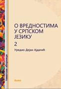 O vrednostima u srpskom jeziku 2