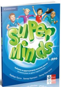 "Engleski jezik 2, udžbenik ""Super minds 2"" + 4CD-a za drugi razred"