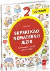 Srpski kao nematernji jezik 2, udžbenik za drugi razred