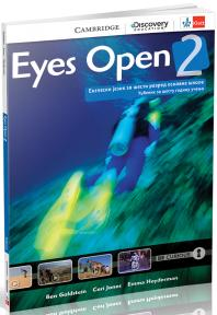 """Engleski jezik 6, udžbenik """"Eyes open 2"""" + 2CD-a za šesti razred"""