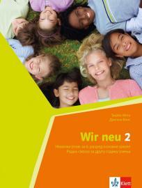 """Nemački jezik 6, radna sveska """"Wir neu 2"""" za šesti razred"""