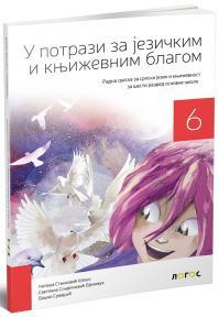U potrazi za jezičkim i književnim blagom, radna sveska 6