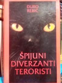 SPIJUNI-DIVERZANTI-TERORISTI- ostaci kontrarevolucije u jugoslaviji