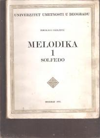 Melodika 1 - zbirka etida za solfeđo