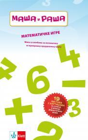Maša i Raša - Matematičke igre