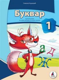 Bukvar 1
